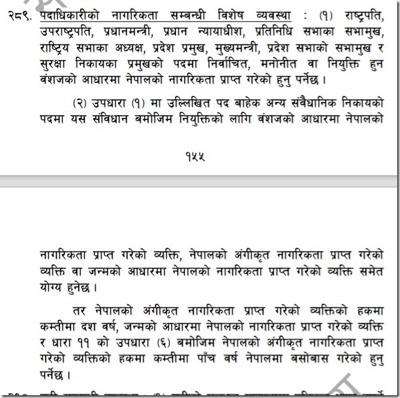 289 clause constitution of Nepal