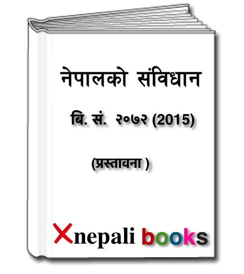 The constitution of Nepal - preamble