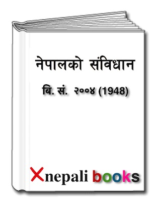 constitution of Nepal 2004 BS