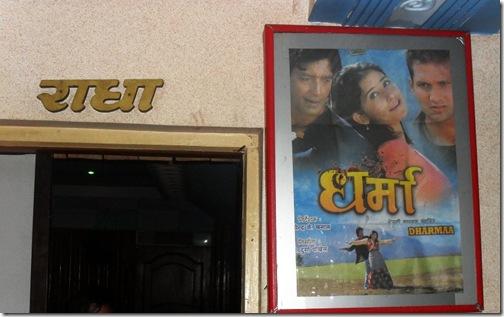 gopi-krishna-radha