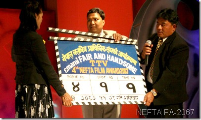 nefta-film-award-2067-1