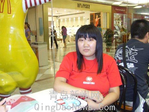 Xu Haojia breast