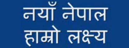 naya nepal comedy