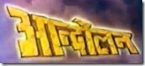 Nepali movie Andolan