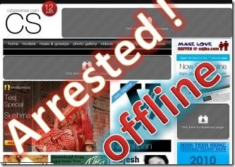 cs-arrested