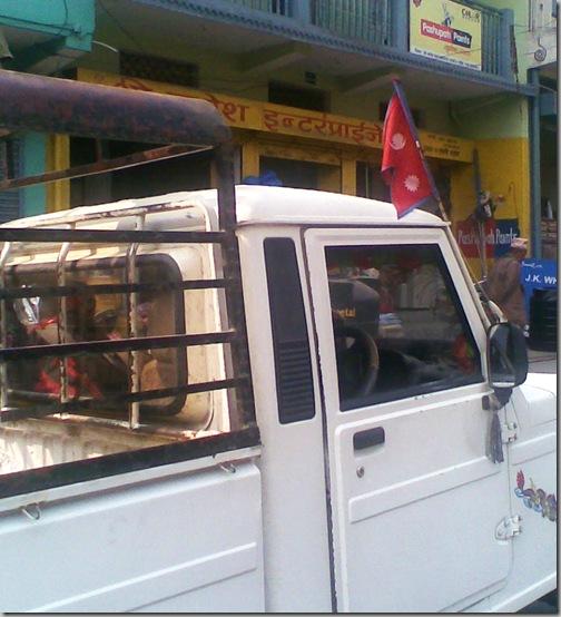good-use-of-Nepali-flag