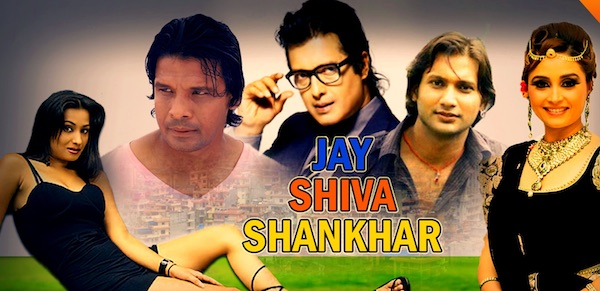 jaya shiva shankar photo highlight