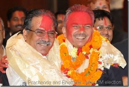 bhattarai_pm
