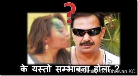 bhuwan_sushmita