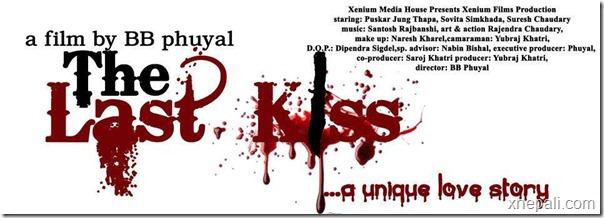 the_last_kiss (2)