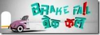 brakefail