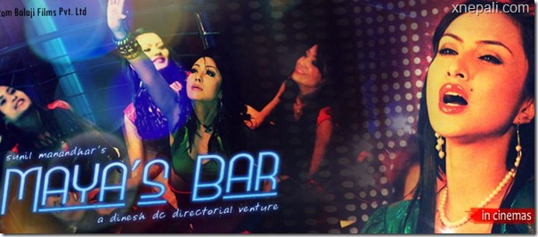 mayas_bar-poster (1)