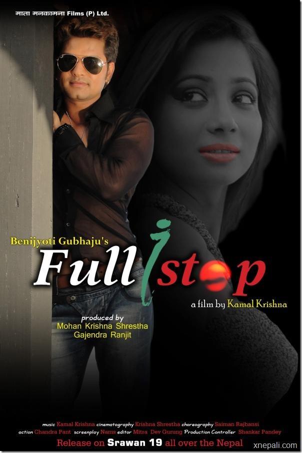 full_stop_poster_2