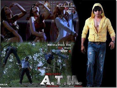 atm_poster1