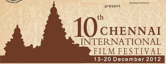 chinnai film festival