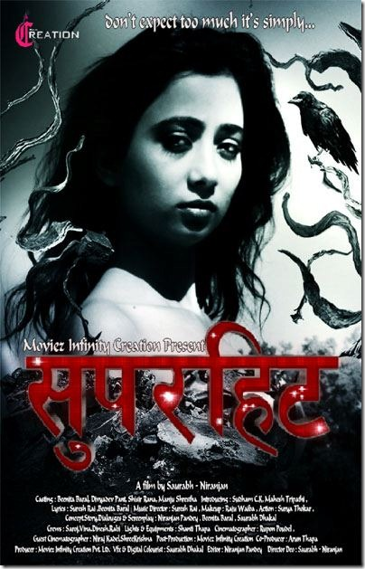 superhit-binita baral movie_poster