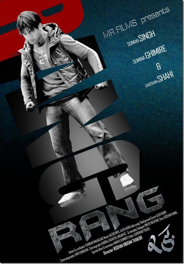 rang poster 2