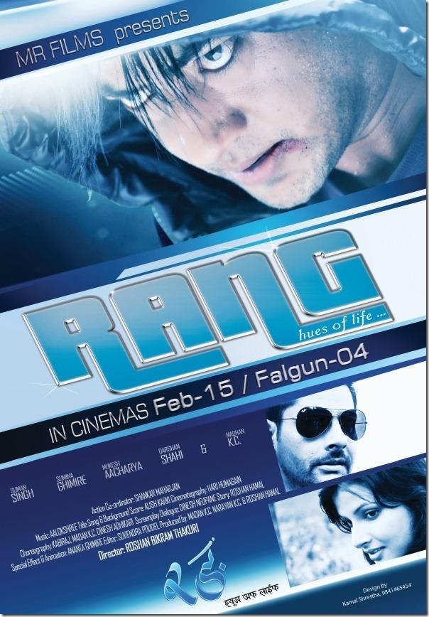 rang_poster 3