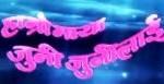 Nepali Movie - Hamro Maya Juni Juni Lai