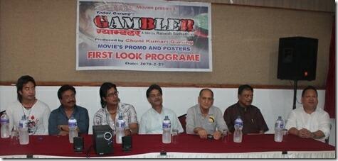 gambler first look rleased