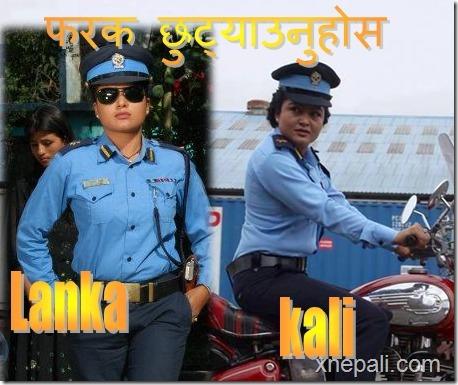 rekha in kali and lanka