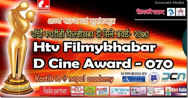 htv award 2070