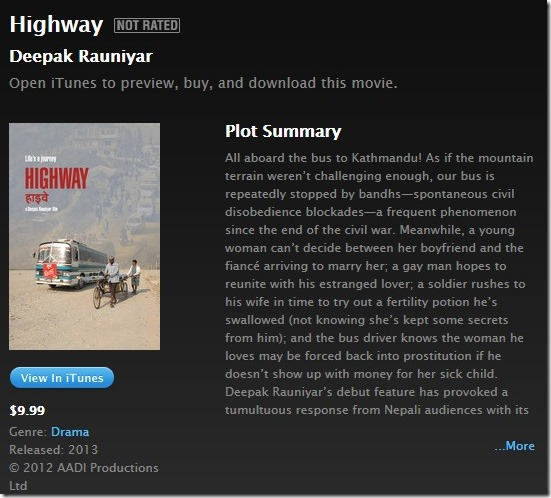 highway in itunes