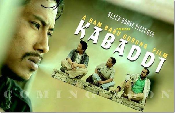kabaddi posters (1)