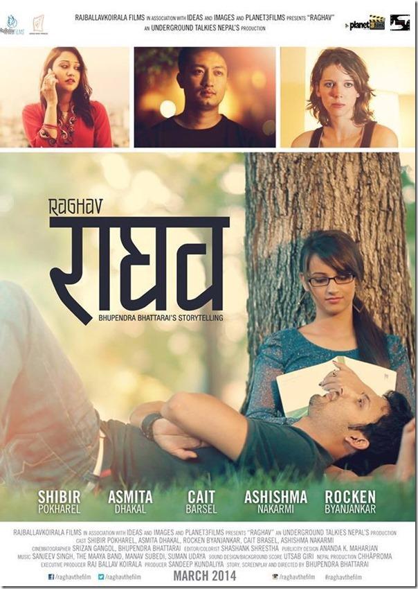 raghav poster 1