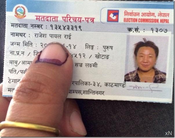 rajesh payal rai votes