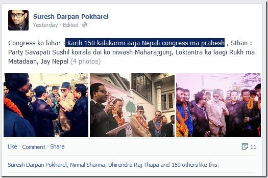 suresh darpan pokharel - concress party entry status