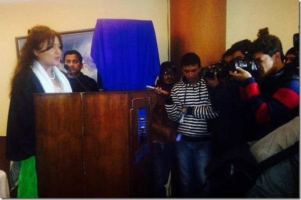 rekha thapa addresses