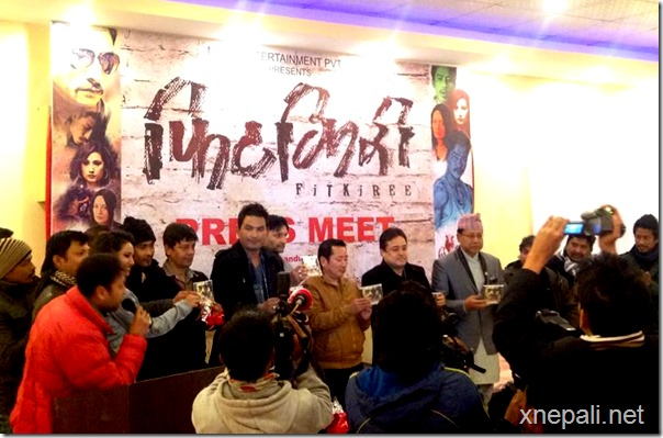 fitkiree poster press meet