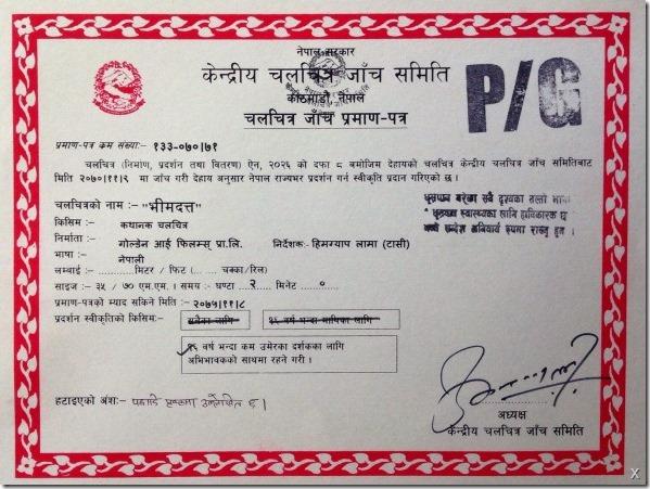 bhimdutta PC certificate