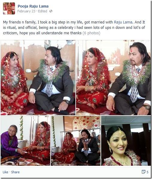 Singer raju lama wife sexual dysfunction