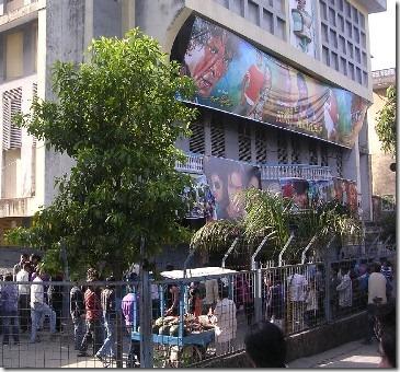 purnima film hall pokhara