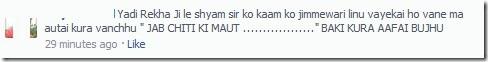 avyu khanal response