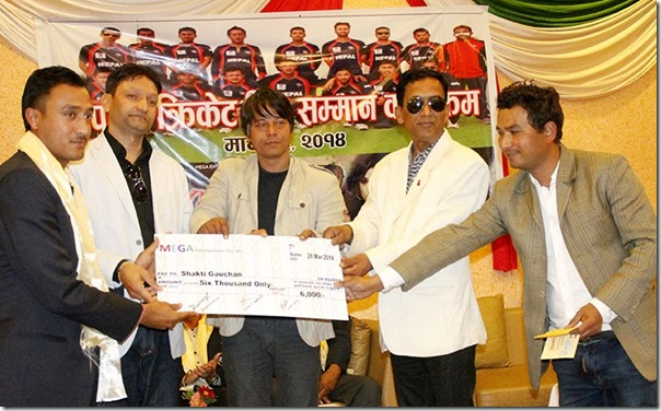 fitkiree team award nepali cricket team