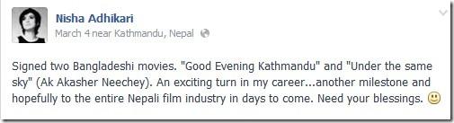 nisha adhikari signed in bengali movies