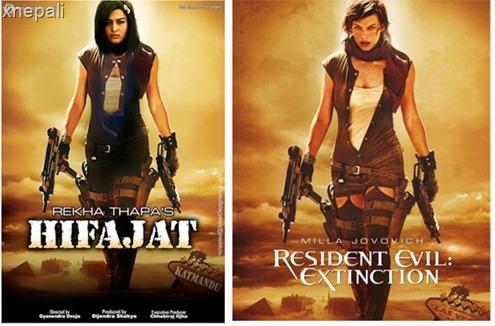 hifajat poster copy paste
