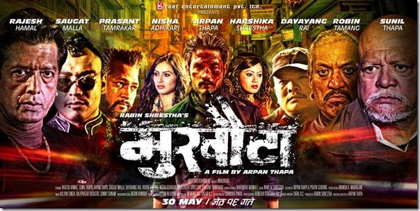 mukhauta poster  (3)