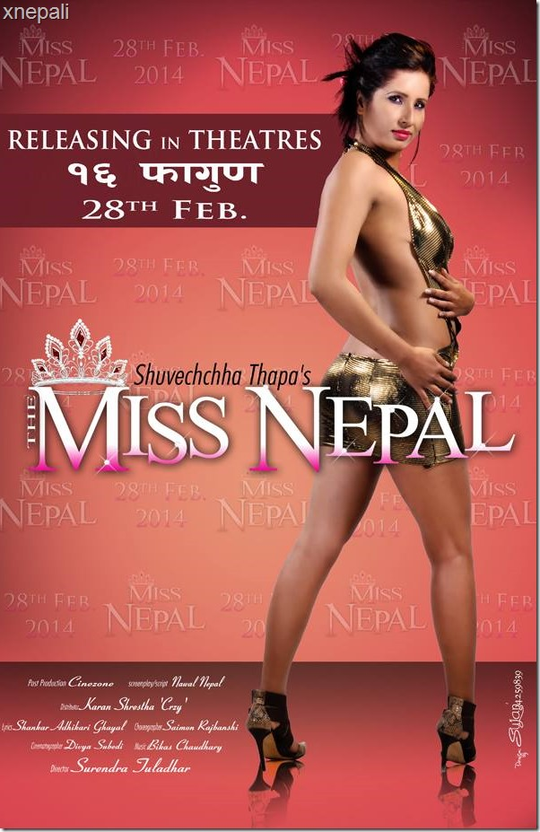 miss nepal poster (2)