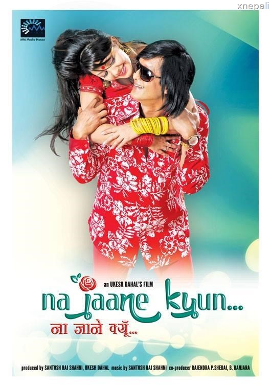 na jaane kyun - kina kina in hindi