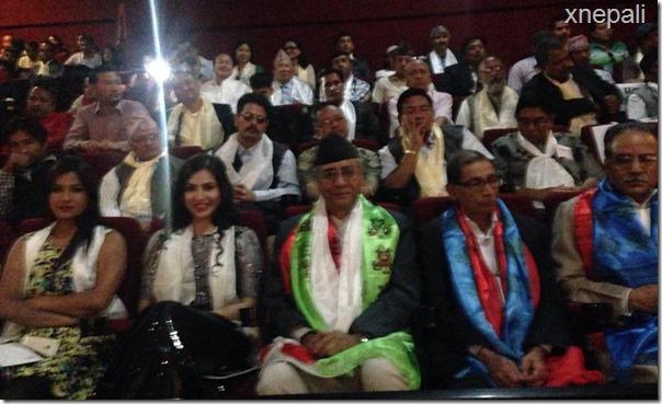 nisha adhikari with leaders watching bhimdutta