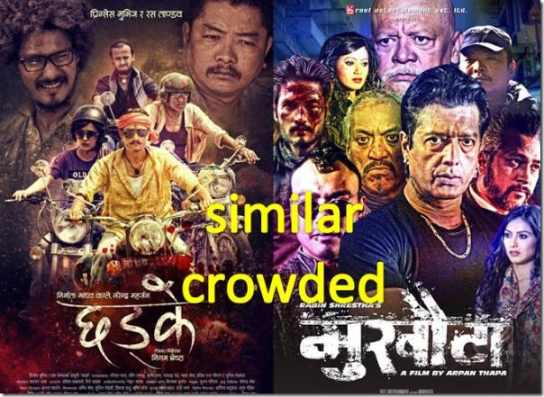 chadke and mukhata poster compared