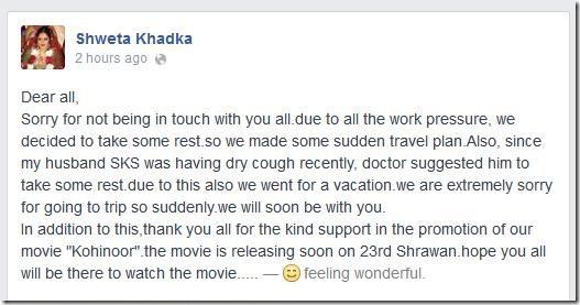 sweta khadka message