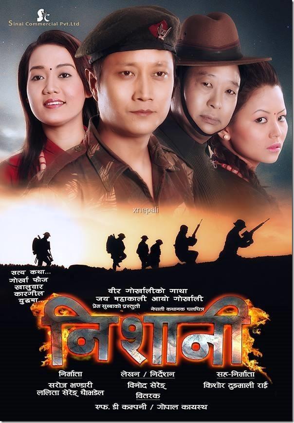 nishani poster