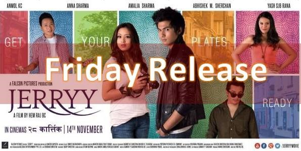 jerry-poster-friday release