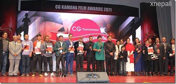 kamana film award winners with trophies