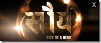 Saurya nepali movie
